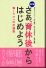 1549のコピー