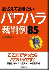 1611のコピー